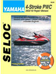 Service Manual Yamaha PWC 2002-2010